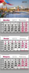 Календари год СОБАКИ